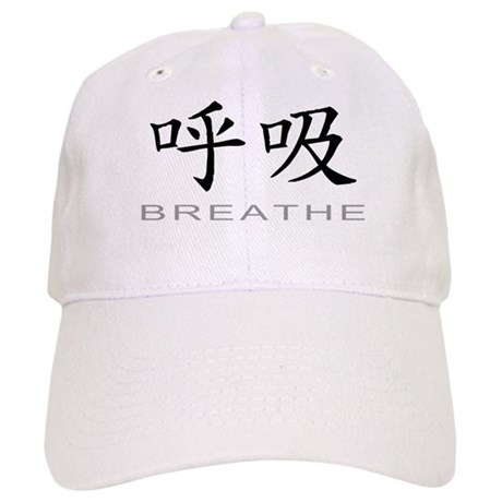Chinese Symbol For Breathe Baseball Cap By Exotictees