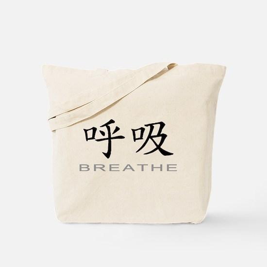 Doterra Breathe Bags Totes Personalized Doterra Breathe Reusable