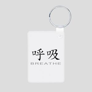 Chinese Symbol for Breathe Aluminum Photo Keychain