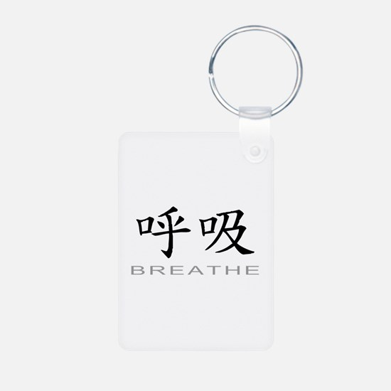 Chinese Symbol for Breathe Keychains