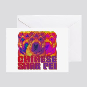 Op Art Shar Pei Greeting Card