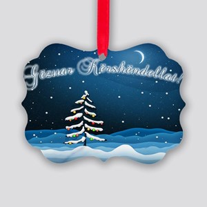 Christmas Night Picture Ornament