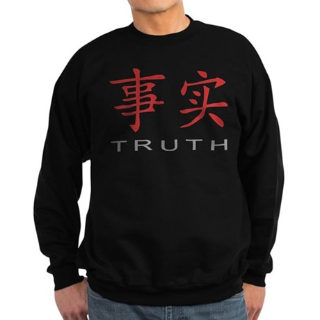 Chinese Symbol for Truth Sweatshirt (dark)