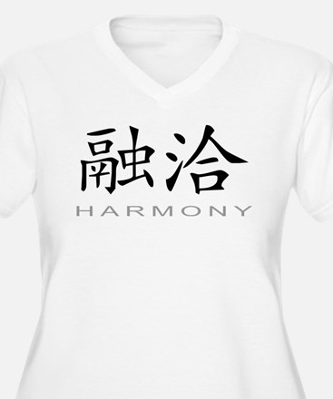 Chinese Symbol for Harmony T-Shirt