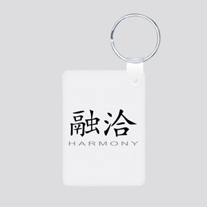 Chinese Symbol for Harmony Aluminum Photo Keychain