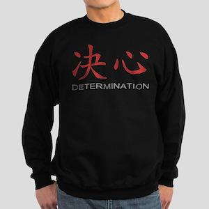 Chinese Symbol for Determination Sweatshirt (dark)