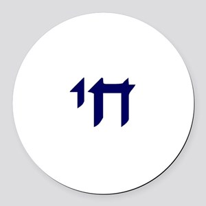 "Hebrew LIFE ""Chai"" Round Car Magnet"