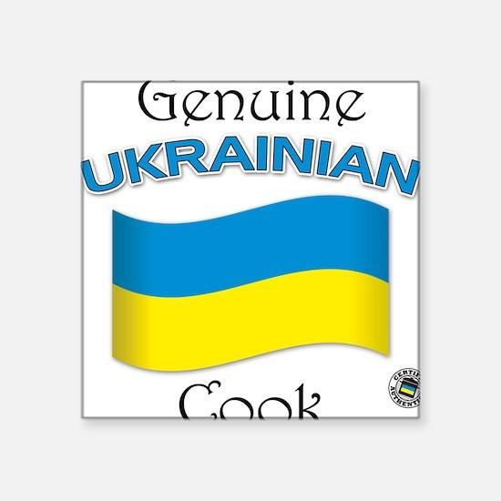Genuine Ukrainian Cook Square Sticker