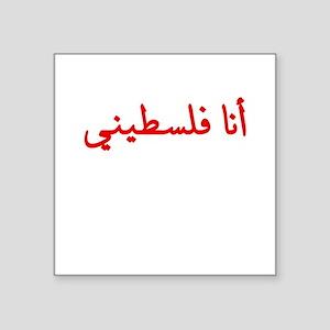 I am Palestinian Square Sticker