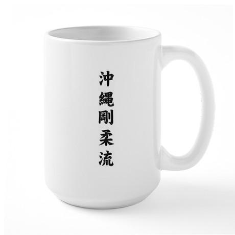 2591330_zoom Mugs