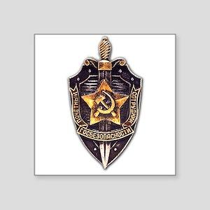 KGB Square Sticker