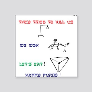Purim Square Sticker