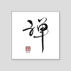 "Zen Calligraphy Square Sticker 3"" x 3"""