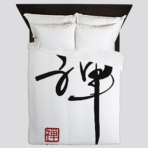 Zen Calligraphy Queen Duvet