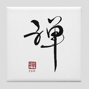Zen Calligraphy Tile Coaster