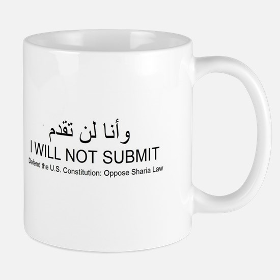 I will not submit Mug