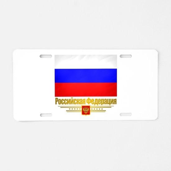 Russian Federation (Flag 10)2.png Aluminum License