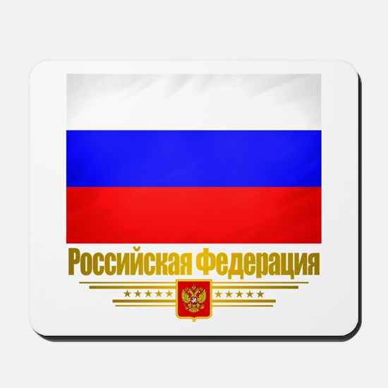 Russian Federation (Flag 10)2.png Mousepad