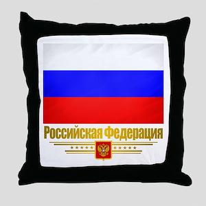 Russian Federation (Flag 10)2 Throw Pillow