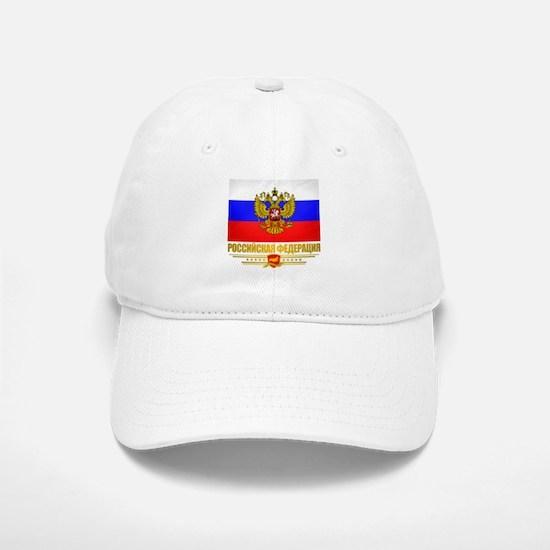 Russian Flag COA Baseball Baseball Cap