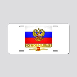 Russian Flag COA Aluminum License Plate