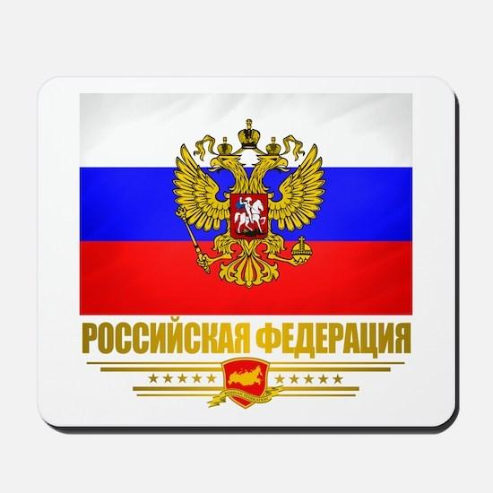 Russian Flag COA Mousepad