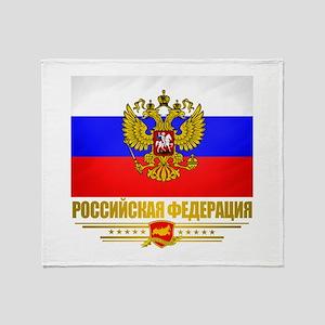 Russian Flag COA Throw Blanket