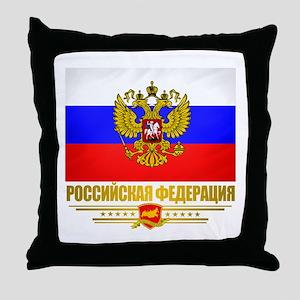 Russian Flag COA Throw Pillow