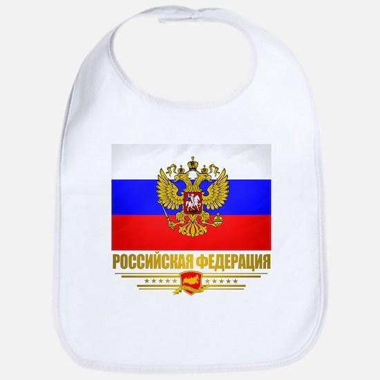 Russian Flag COA Bib