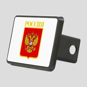 Russian Federation COA Rectangular Hitch Cover