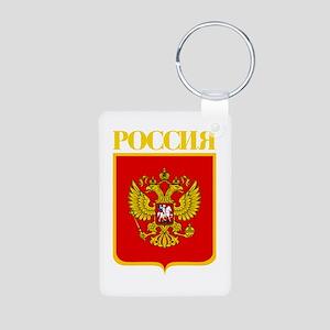 Russian Federation COA Aluminum Photo Keychain