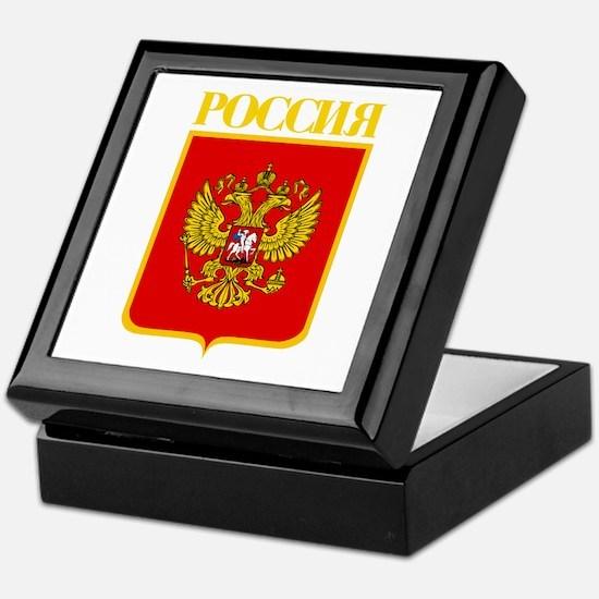 Russian Federation COA Keepsake Box