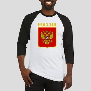 Russian Federation COA Baseball Jersey