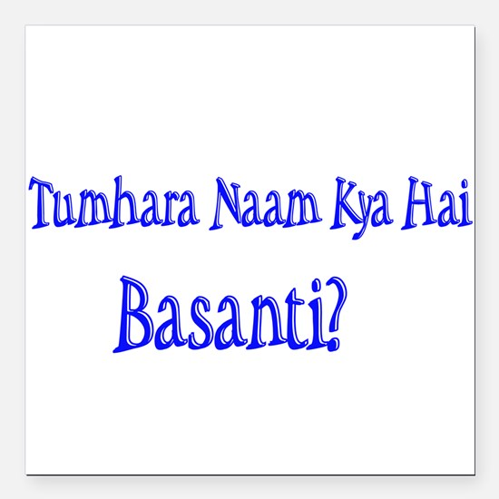 Basanti Square Car Magnet