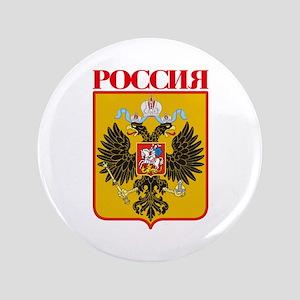 """Russian Empire COA 3.5"""" Button"""