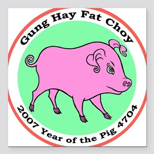Chinese New Year of the Pig Square Car Magnet