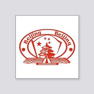 "Beijing Passport Stamp Square Sticker 3"" x 3&"