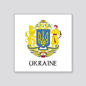 Greater_Coat_of_Arms_of_Ukraine DARK Square St