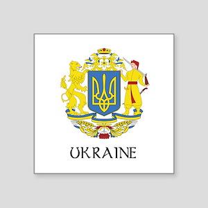 Greater_Coat_of_Arms_of_Ukraine DARK Square St