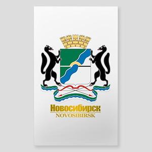 Novosibirsk COA Sticker (Rectangle)