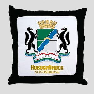 Novosibirsk COA Throw Pillow