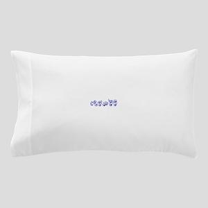 janiebl Pillow Case