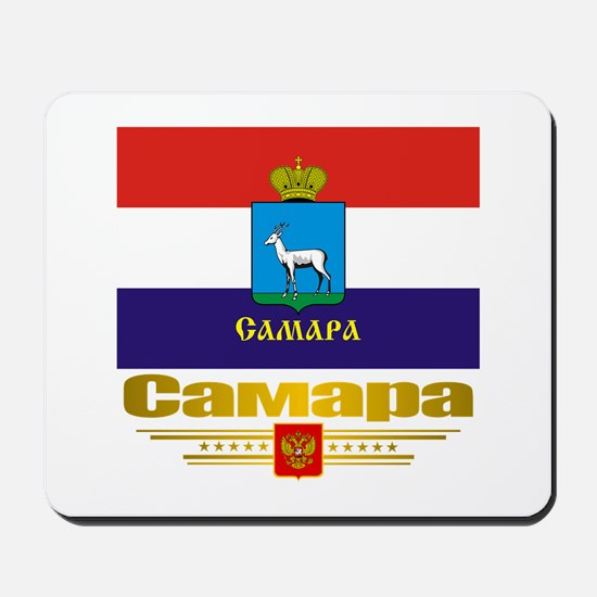 Samara Flag Mousepad