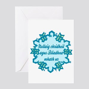 Merry Christmas in Gaelic Greeting Card