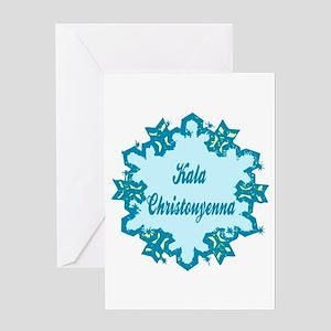 merry christmas in greek greeting card - Merry Christmas In Greek
