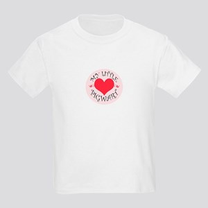MY LITTLE PIGWART FOR GIRLS! Kids T-Shirt