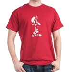 Focus kanji Black T-Shirt