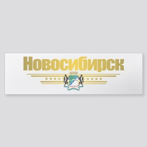 Novosibirsk Flag Sticker (Bumper)