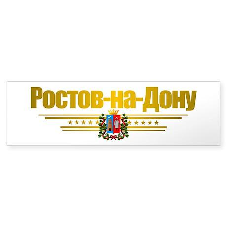 Rostov-on-Don Flag Sticker (Bumper)