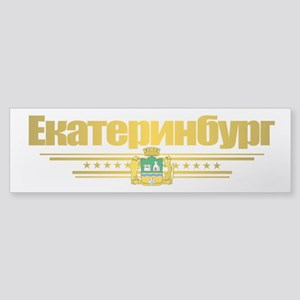 Yekaterinburg Flag Sticker (Bumper)